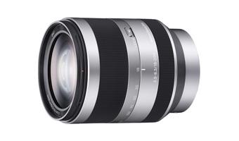 Lente Sony E-Mount 18-200 f/3.5-6.3